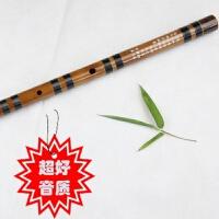整根苦竹笛子乐器 儿童学生初学演奏级