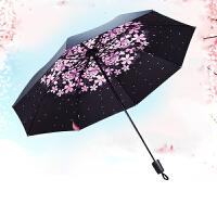 雨伞太阳伞黑胶防晒晴雨两用遮阳伞三折伞防紫外线折叠雨伞女士女生防风印花防晒伞