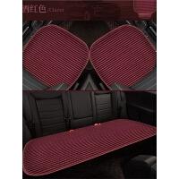 汽车坐垫无靠背三件套四季通用汽车座垫夏季凉垫单座后排单片