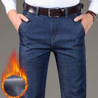 冬季中年男士加绒牛仔裤直筒宽松中老年保暖加厚男裤子高腰爸爸款