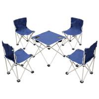 捷�N 户外折叠桌椅套装便携折叠椅子套装沙滩自驾游野餐桌椅5件套 深蓝色