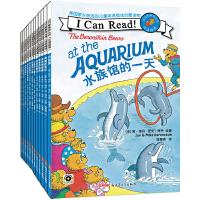 I Can Read!贝贝熊系列丛书双语阅读(全12册)