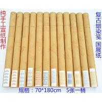 好吉森鹤/北京线上50元包邮////斯塔STA 马克笔第四代4代touch马克笔/效果图绘图笔彩笔(标准设计30色)套装/彩色绘图马克笔----1套30支30色+送品9666
