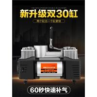 车载充气泵双缸便携式小轿车汽车用打气泵电动轮胎12v多功能