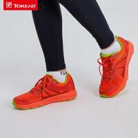 【热销爆款,低至4折】探路者跑鞋 2020春夏新款户外防滑高回弹女式户外跑鞋TFFI82721