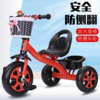 儿童三轮车脚踏车1-3-5岁宝宝手推车轻便可折叠小孩自行车童车