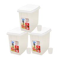 环保塑料 米桶 储物桶杂粮桶 MRS-5白/透明 3只装 白/透明 3只装