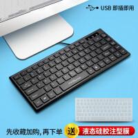 键盘 2018新款K1802巧克力有线小键盘电脑笔记本外接轻薄迷你便携家用游戏USB 官方标配