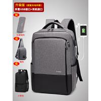 双肩包男大容量背包韩版潮流高中大学生书包女时尚休闲电脑旅行包