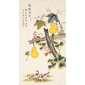 中央美院凌雪《福禄满堂》名人字画国画手绘真迹收藏永久保真 家居装饰画
