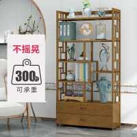 博古架实木中式书架多宝阁古董架子仿古家具茶叶茶柜展示柜置物架