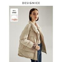 【热卖精选】商场同款迪赛尼斯2020冬季新款白鸭绒短款时尚米色小个子羽绒服女