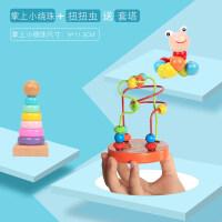 绕珠玩具大号串珠儿童玩具10个月宝宝早教2婴儿智力开发6男女孩一两岁绕珠