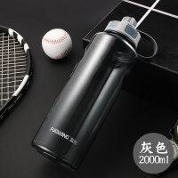 大容量塑料水杯子便携太空杯男超大号户外运动健身水壶2000ML