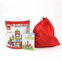 大块积木 40粒木制彩色积木玩具早教女孩婴儿童宝宝大块木质2-3-6周岁