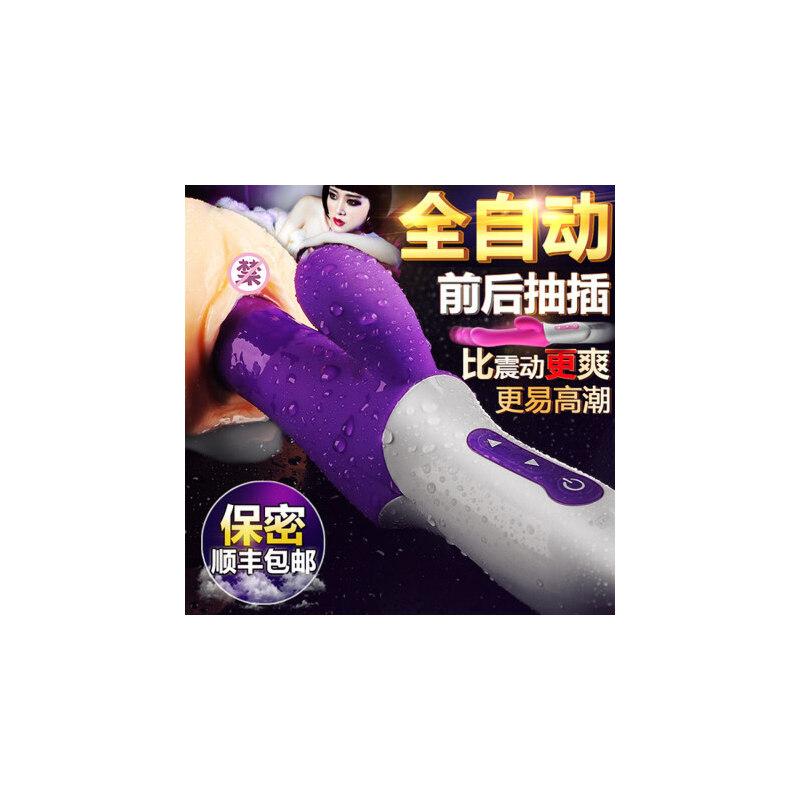 女用自慰器自动抽插高潮成人性用品激情用具震动棒女用跳蛋情趣av8频3速 G点刺激