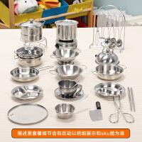 仿真迷你厨房玩具女孩不锈钢小厨具餐具做煮饭煮食套装过家家儿童 不锈钢套餐