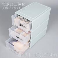 衣柜家用内衣内裤收纳盒塑料分格大号抽屉式放袜子的整理盒三合一