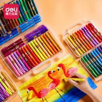 得力蜡笔 儿童 油画棒 安全可水洗旋转炫彩棒水溶性画笔24色36色48色幼儿园宝宝彩绘涂鸦美术用品彩笔