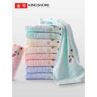 【9条】金号纯棉小毛巾 柔软吸水 全棉卡通可爱童巾洗脸 家用便捷