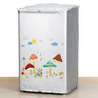 适合小天鹅洗衣机罩防水防晒 海尔TCL创维5-防尘外套子