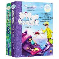 全2册 辫子姐姐心灵花园成长故事系列第五季 含梦神老师不可思议+我不想不想长大 郁雨君著 8-9-12周岁儿童课外阅读