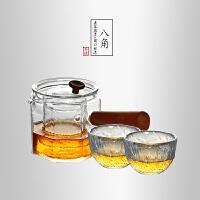 当当优品 八角锤目纹茶具套装 光阴系列功夫茶具 1个煮茶器+2个圆口品茗杯