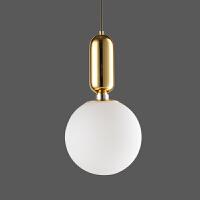 北欧现代简约球形led吊灯卧室书房主题艺术餐厅玻璃灯罩小吊灯具