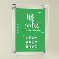 亚克力展板有机玻璃挂墙海报双层夹板画框透明制度定做展示广告时尚装饰相框 【60*80cm 厚5+3倒边】