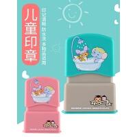 儿童专属衣物印章姓名贴幼儿园学生宝宝衣物防水盖章