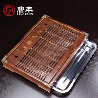 唐丰不锈钢茶盘茶具套装家用实木托盘简约小茶台陶瓷功夫泡茶器