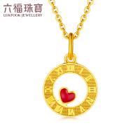 六福珠宝心动时刻黄金吊坠新款足金吊坠子送女友计价L07TBGP0017