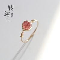 草莓石水晶转运珠食指戒指女森系招桃花闺蜜姐妹大气简约 15号戒指 2个, 拍下备注颜色