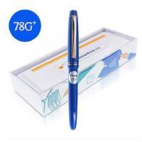 日本PILOT百乐升级版新款FP78G 钢笔 fp-78g+学生练字钢笔 蓝色F尖一支