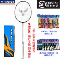 威克多VICTOR 速度类羽毛球拍 速度类碳纤维羽毛球拍单拍