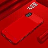 背夹充电宝电池苹果6薄专用毫安7P8iphone7背夹式6plus6s便携通用手机壳 IPHONE X 通用(5.8寸