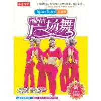 激情广场舞 XVIII 小苹果 2DVD