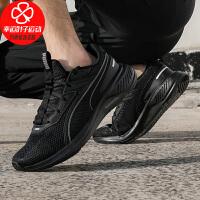 PUMA/彪马男女鞋新款复古时尚运动鞋网面透气轻便缓震防滑舒适休闲跑步鞋