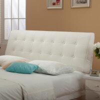 榻榻米床头软包床头罩卧室床头靠垫 拆洗双人床上靠枕 床头大靠背S定制 米白色 皮偏白 200x60cm 无床头用