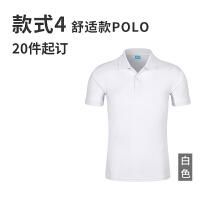 定制T恤文化�V告polo衫短袖diy工作班服�R拉松速干衣服定做印logo