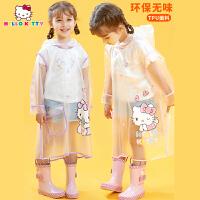 凯蒂猫(HELLO KITTY)儿童雨衣女童小孩雨披宝宝小学生带书包位反光防水雨衣雨具KT02D01020