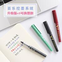 日本PILOT百乐BX-V7水性笔百乐V7走珠笔直液式签字笔水笔 0.7mm
