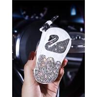汽车钥匙包可爱天鹅女款创意通用遥控套车用钥匙套保护套