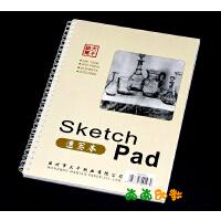 大千素描速写本 铅画本 写生本 图画本 画画本 16开100g 60页