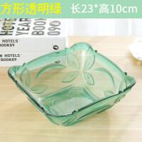 欧式塑料水果盘透明干果盘客厅大号零食盘现代简约创意糖果盘家用