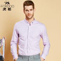 虎都纯棉长袖衬衫男装纯色免烫商务休闲短袖衬衣男士 HDCS18115