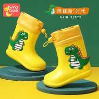 �和�雨鞋男童防水雨靴女童�����p便防滑水靴小童小孩小恐��水鞋