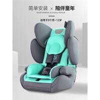 汽车用儿童安全座椅9个月-12岁宝宝简易安装车载坐椅