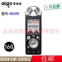 【包邮】爱国者录音笔 R5599 16G 微型迷你专业高清 远距超长降噪 MP3播放采访商务会议学生学习取证器 双麦克