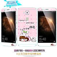 【包邮】MUNU 华为 麦芒4钢化彩膜 D199手机彩膜 G7Plus卡通彩膜 华为 麦芒4 D199 G7plus